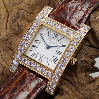 Chopard Damenarmbanduhr Your Hour 18Kt Gelbgold mit Diamanten 12/7405