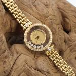 Chopard Happy Diamant 750 Gelbgold